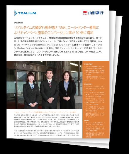 yamagata_bank_thumb_01